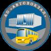Автовокзал города Якутска